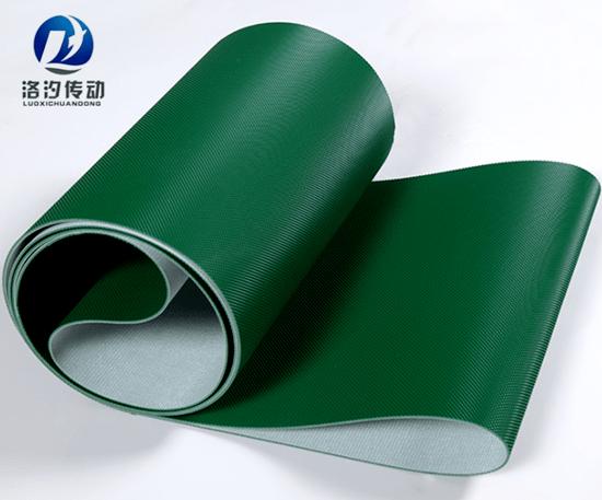 墨綠色鉆石紋輸送帶