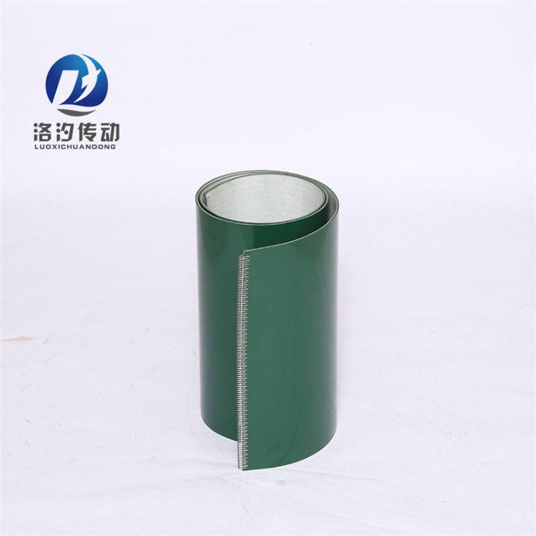 綠色PVC輸送帶打鋼扣接頭