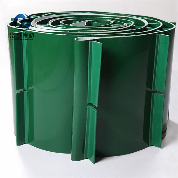 綠色PVC擋板輸送帶無縫接駁免費