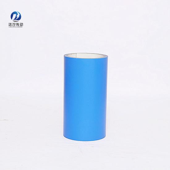 藍色PVC輸送帶