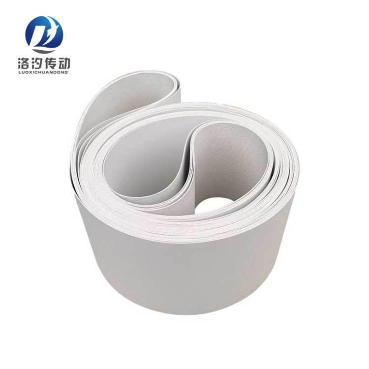 白色PVC輸送帶
