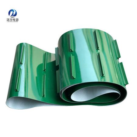 綠色PVC擋板輸送帶