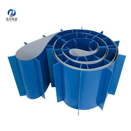藍色PVC擋板輸送帶