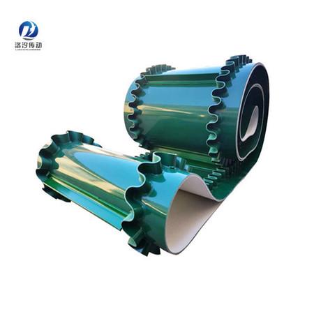 綠色PVC裙邊輸送帶