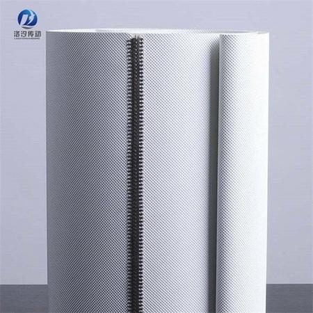 白色鉆石紋PVC輸送帶