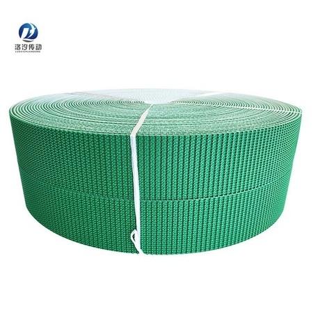 綠色PVC草紋輸送帶